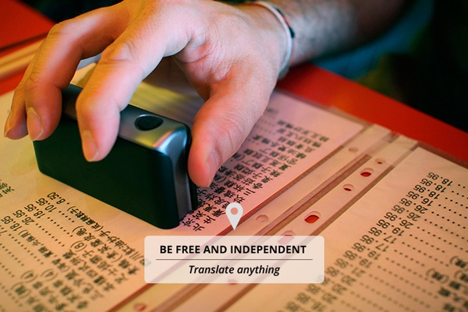 Be Free and Independent with PocketScan. Translate anything. Dacuda AG Switzerland - Scanning redefined.